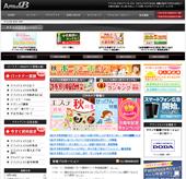 affiliateB(アフィリエイトビー)トップ画像