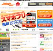ChallengingJapan(チャレンジングジャパン)トップ画像