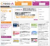 Cross-A(クロスエー)トップ画像