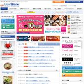 Linkshare(リンクシェア)トップ画像
