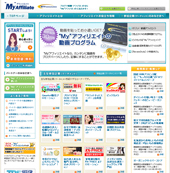 MyAffiliate(マイアフィリエイト)トップ画像