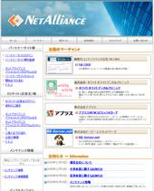 AdLink(アドリンク)トップ画像