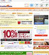 TrafficGate(トラフィックゲート)トップ画像